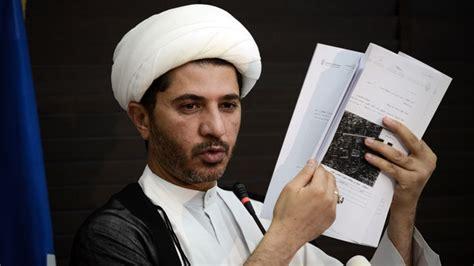 Bahrain Shia Opposition Leader 'arrested' Over Antigovt