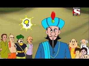 Gopal Bhar - Gopaler Banijya Jatra - Bengali - Episode ...