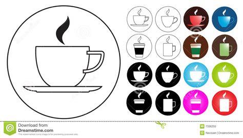 Internet Cafe Logo Design Royalty Free Stock Photo   Image