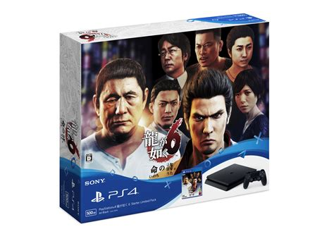 yakuza  ps model  bundle announced  japan gematsu