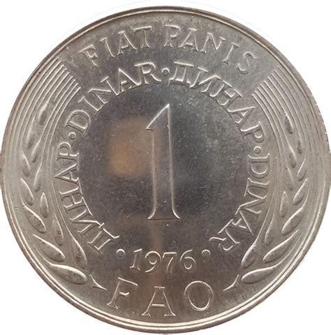 Fiat Panis by 1 Dinar Fao Yugoslavia Numista