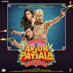 arjun patiala    full mp songs desinode