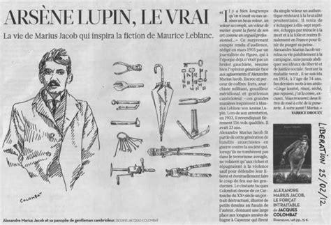 Libération, 25 Février 2012, Arsène Lupin Le Vrai