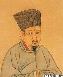 Song Dynasty (9... Shao Yong Quotes
