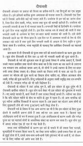 dowry system in hindi