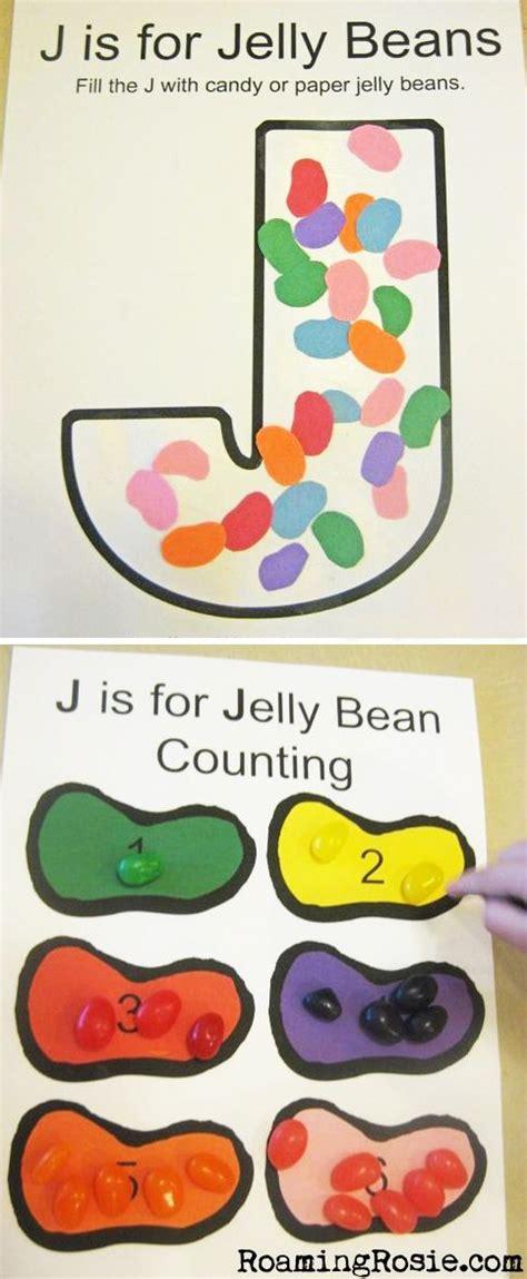 j is for jelly beans free printable alphabet activity 873 | a69965a2d583d56cc7afcb75e7a884e5