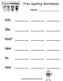 13 best images of days of the week and worksheets ordinal numbers