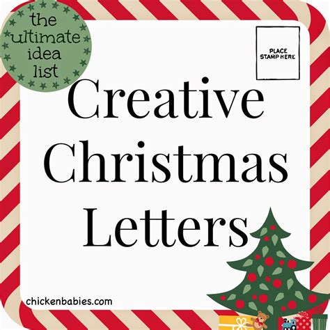 chicken babies creative christmas letters