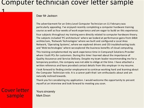 computer technician cover letter