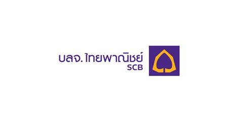 บลจ.ไทยพาณิชย์ เตรียมจ่ายปันผล 11 กองทุนหุ้นไทย กว่า 1,020 ล้านบาท