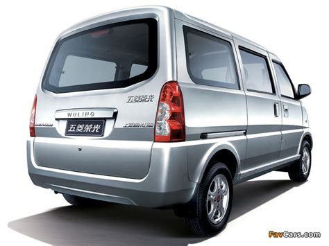 Wuling Picture by Pictures Of Wuling Rongguang 2008 640x480