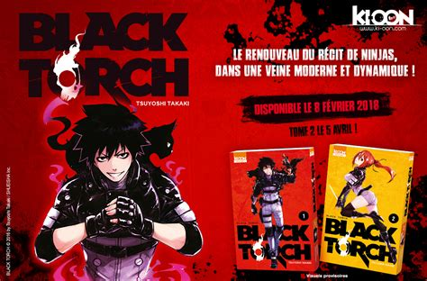 black torch chez ki oon