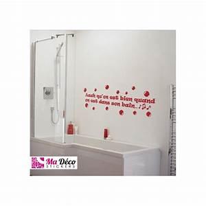 Stickers Porte Salle De Bain : sticker bain cheap stickers quotes discount wall ~ Dailycaller-alerts.com Idées de Décoration