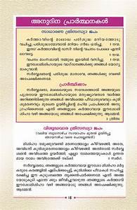 Malayalam christian songs able free