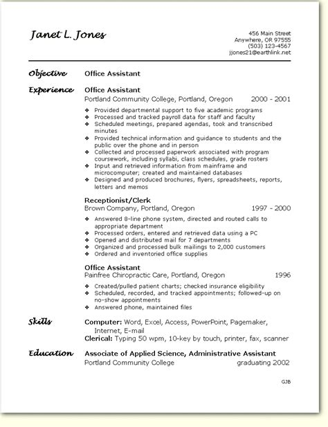 Office Assistant Resume by Skill Based Resume Sle Office Assistant