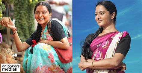 Watch Out For Manju Warrier's Marvellous Performance As