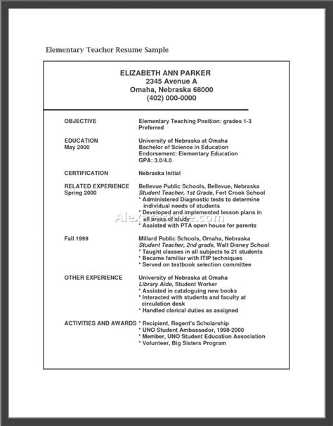 skills and competencies resumes best resume competencies examples images resume ideas