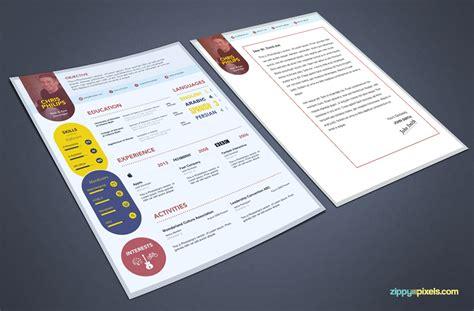 psd resume cover letter template zippypixels