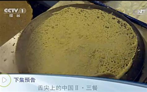 舌尖上的中国第二季第七集预告:细品中国人餐桌上的一粥一饭(组图)-搜狐滚动