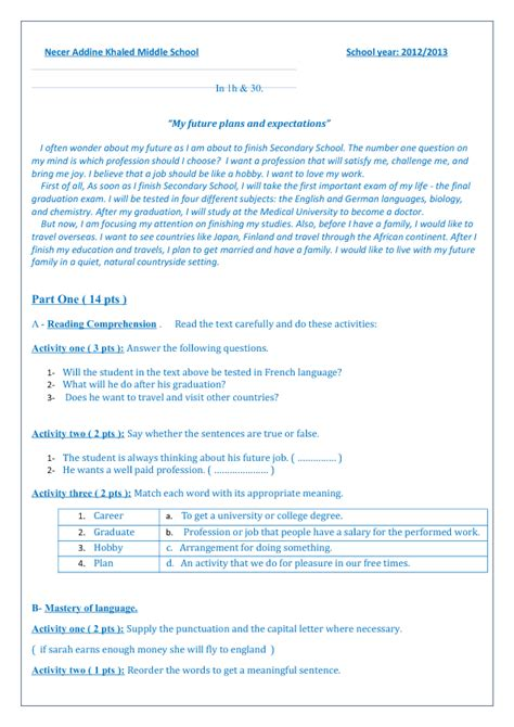 reading comprehension  future plans  expectations