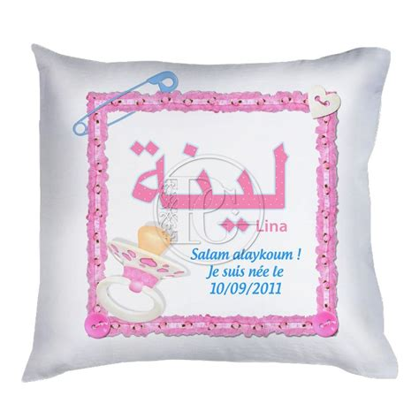 coussin chambre fille coussin chambre bebe fille paihhi com
