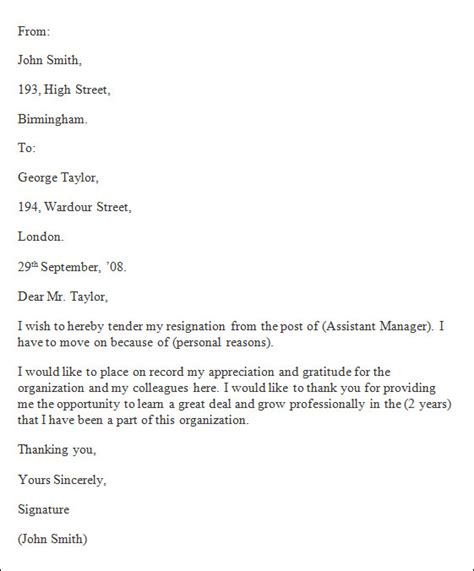 formal resignation letters