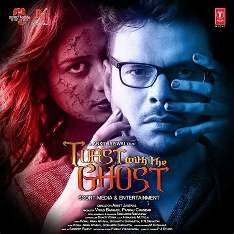 Toast With The Ghost Songs Download Toast With The Ghost Mp3 Songs Online Free On Gaanacom