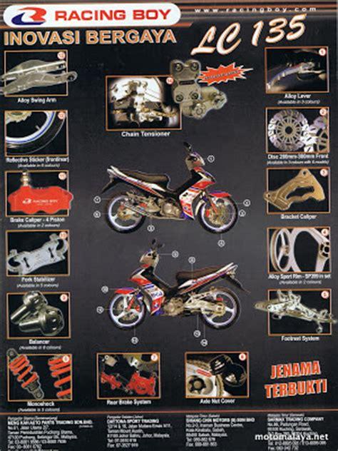 racing boy yamaha 135lc parts advertisement motomalaya net berita dan ulasan dunia kereta
