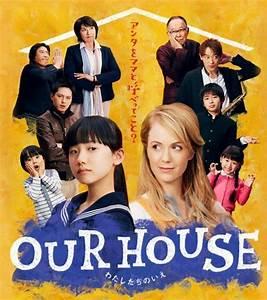 Film Japonais 2016 : ourhouse ~ Medecine-chirurgie-esthetiques.com Avis de Voitures