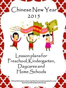 chinese new year lesson plans for preschool 17 best images about cultures around the world for on 164