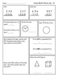 Second Grade Daily Math Warm Up