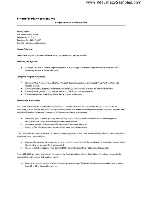 skill resume financial planner resume sle free entry