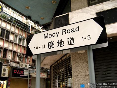 Road Name Signs  Skyscraperpage Forum