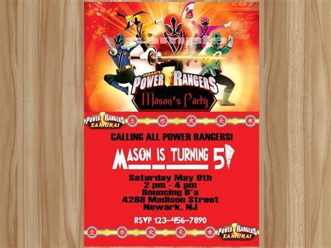 Free Printable Power Ranger Birthday Invitations Free