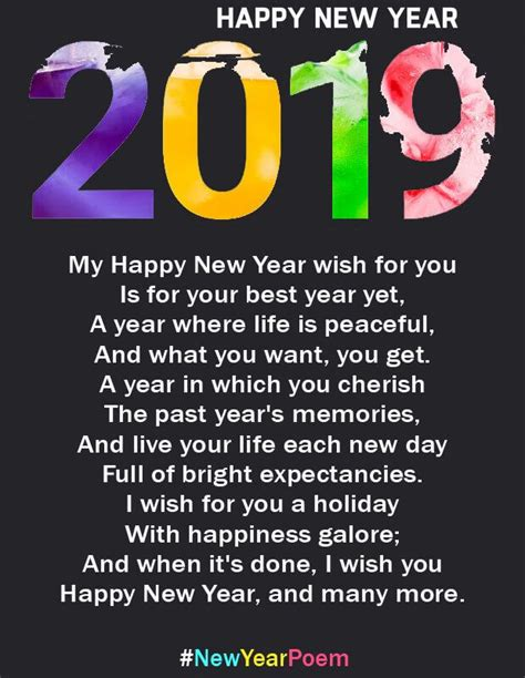 year  poem happy  year  wishes quotes
