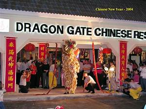 Photo Gallery Dragon Gate Chinese Food Restaurant