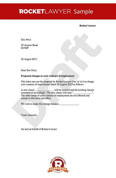 employment contract amendment letter change