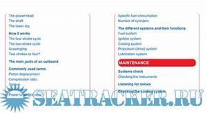 Maintenance And Repair For Outboard Motors