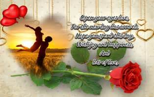 Good Morning My Love Quotes for Him