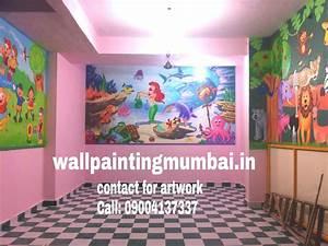 Play school wall painting playschool or preschool