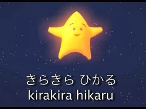 kira kira boshi twinkle twinkle  star