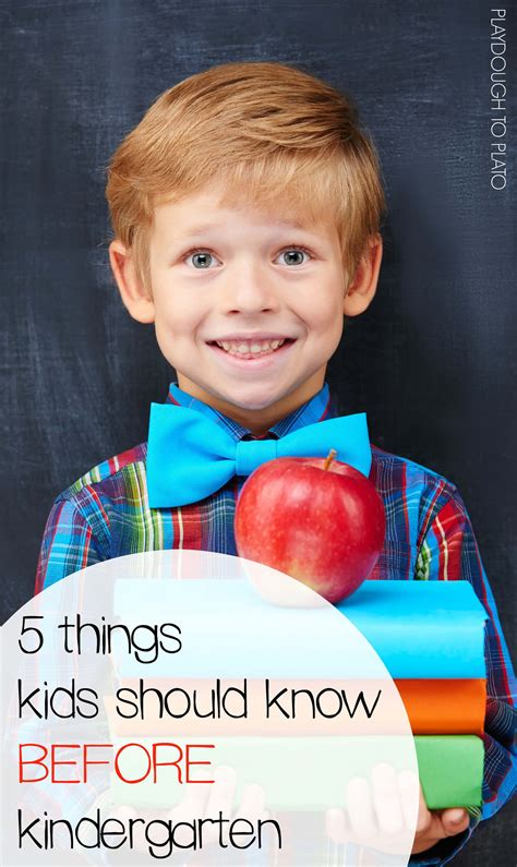 5 things should before kindergarten playdough 348 | 5 things kids should know before kindergarten