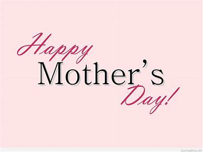 Mother Mothers Quotes Happy Clipart God Messages