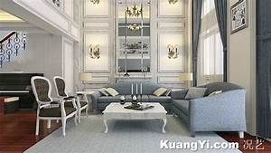living room a modern european style drawing room indoor view With modern european living room design
