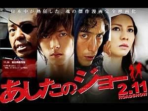 Film Japonais 2016 : top film et drama japonais de boxe la boxe au japon pisode 2 youtube ~ Medecine-chirurgie-esthetiques.com Avis de Voitures