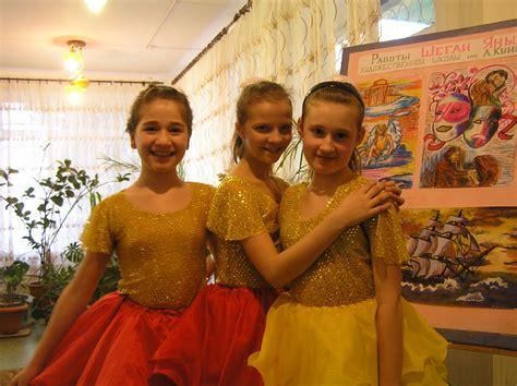 Echols Ukrainian Echoes Angel Party