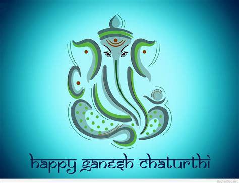 happy ganesh chaturthi ganesh chaturthi images sms wishes  wallpapers