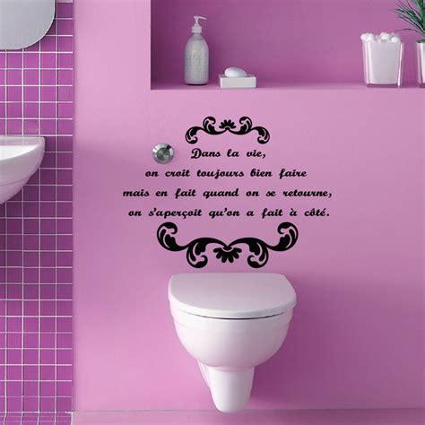 stickers phrase cuisine sticker citation dans la vie on croit toujours