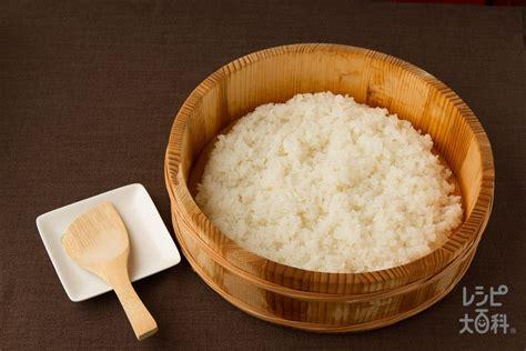 酢 飯 レシピ
