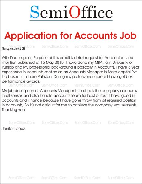 12490 application letter for employment as an accountant application for accountant